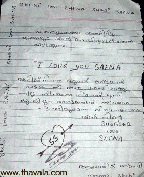 malayalam love letter in english - photo #4
